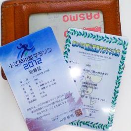 紙賞状をカード化サービス