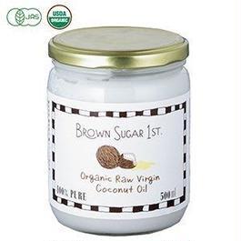 有機ココナッツオイル(500g)