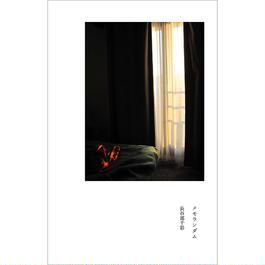 BOOK 長谷部千彩『メモランダム』