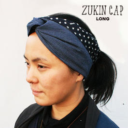 ZUKIN CAP LONG AO SHIMA ユニセックス