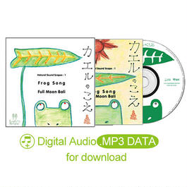 MP3data-Frog Song-Full Moon Bali