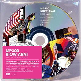 【MP3-CD】MP300 (2012)