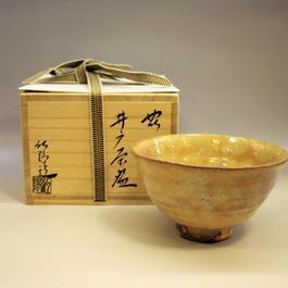 萩井戸型茶碗 林紅陽作