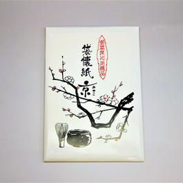 袋懐紙 京