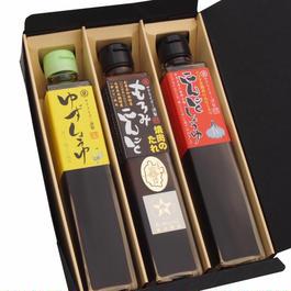 【ギフト】特選醤油セット もろみにんにく焼肉のたれ・にんにく醤油・ゆず醤油(各200ml)【箱代含む】