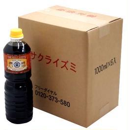 徳用まとめ買い 濃口醤油【ゴールド】(1Lペットボトル×6本)