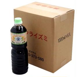 徳用まとめ買い 淡口醤油(1Lペットボトル×6本セット)