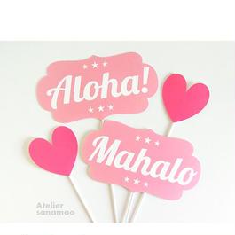 <4本セット>ハワイアン・フォトプロップス:ALOHA・MAHALO(パステル・ピンク、パステル・ブルーの2色からお選びいただけます。)