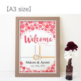 【和風】梅の花のウェルカムボード(縦長)A3サイズ:お名前とお日付入り