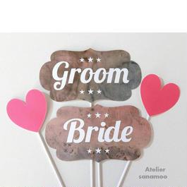 <4本セット>Bride & Groomフォトプロップス:ビンテージ(ナチュラル、ブルーグレー、チャコールグレーの3色からご選択いただけます)