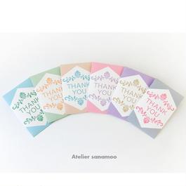 【名入れ無料】ポチ袋6枚/6色セット(THANK YOU:パステル):お車代やお礼、海外挙式などに