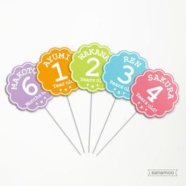 【お誕生日用】お名前+年齢入りフォトプロップス(単品・追加用):カラーは5色からご選択可能です