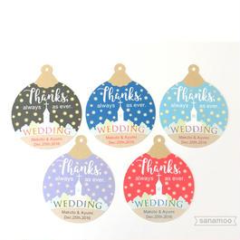 【名入れ】クリスマスボール型 WEDDING サンクスタグ:5枚セット