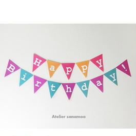 ウォールデコレーションカード:Happy Birthday!