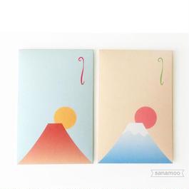 【富士山】ポチ袋6枚セット(2色×3枚):お年玉やお礼に