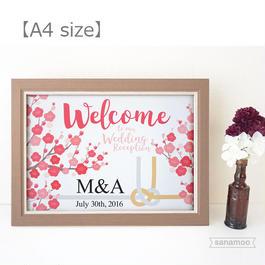 【和風】梅の花のウェルカムボード(横長)A4サイズ:イニシャルとお日付入り