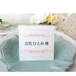 【席札】二つ折り(10名様分):シンプル・パステル(日本語・アルファベットどちらでも) カラーは6色からお選びいただけます。