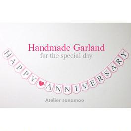 記念日用ガーランド HAPPY ANNIVERSARY (6色からお選びいただけます)