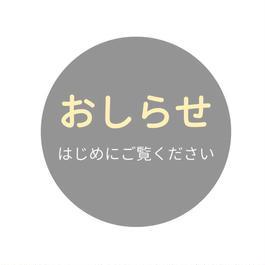 ★おしらせ★5/13更新:5月の新着情報など