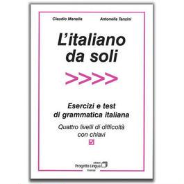 L'italiano da soli >>>> イタリア語問題集