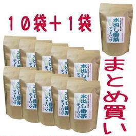 水出し番茶ティーバッグ10g×30P入 10袋+1袋