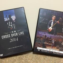 三味線 CROSS OVER LIVE 2014 ライブDVD