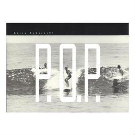 小林昭写真集『P.O.P』
