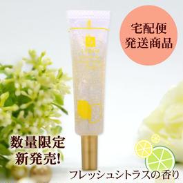 レガリーキューティクルゲル Fresh Citrus ToGo(フッレッシュシトラストゥーゴー)【宅配便発送商品】