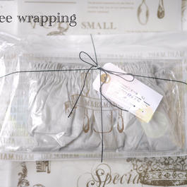 Free wrapping  無料ラッピング〜リボン付き