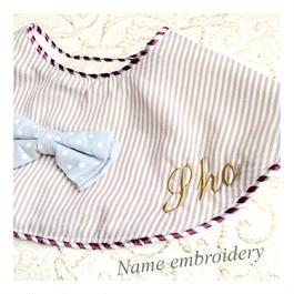 Name embroidery for baby bib 名入れ刺繍オーダー(よだれかけ)