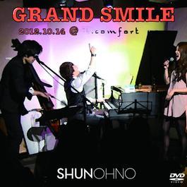 ワンマンライブDVD「GRAND SMILE」