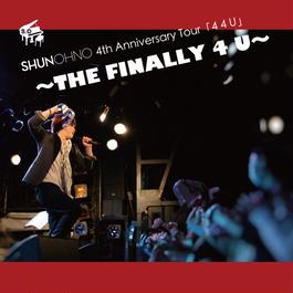 ワンマンツアー「44U」FINALライブアルバム