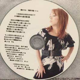 1曲入りCD 各CD一曲入り