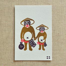 国東半島ポストカード タヌキ踊り