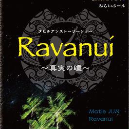 6/17(土)タヒチアンストーリーショー『Ravanui ~真実の瞳〜』