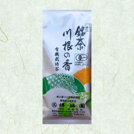 有機栽培茶 川根の香(内容量: 100g)