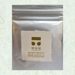 【定期コース】おがっティー®(内容量: 40g)3袋