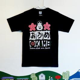OKAME-T 男性用M〜L