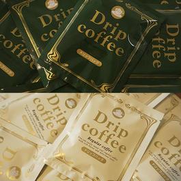【新発売・ご新規様限定 ※お試しセットのため、お一人様につき1個まで※】ウガンダコーヒーお試しセット レギュラー10g×5パック・深入り10g×5パック