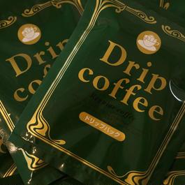 【新発売】ドリップオンコーヒー(深煎り)10g×10パック