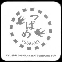 九州新幹線800系 つばめタオルハンカチ(白)【TE016】