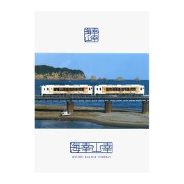 海幸山幸クリアファイル【TD056】