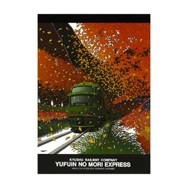 ゆふいんの森メモ帳(秋:紅葉)【TD065】