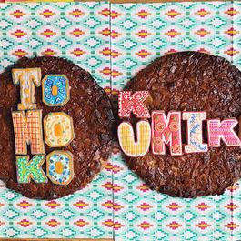 name almond nougat cookie