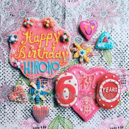 anniversary birthday cookies
