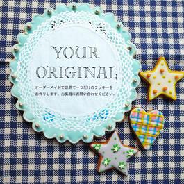 original cookie