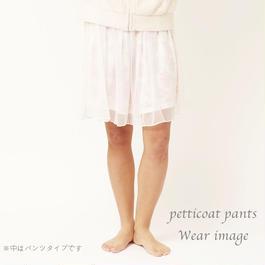 【フローラルミストミドル丈スカートペチパンツ】P91363-531