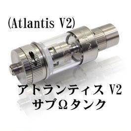 【正規品】Aspire アトランティス 2 (Atlantis V2) サブΩタンクアトマイザー