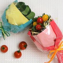2017・お祝い返しギフト・野菜ブーケ2個セット(クール便送料無料)