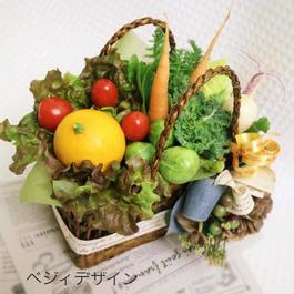 野菜ブーケバスケット(クール便送料無料)